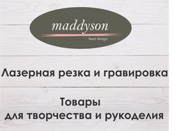 Логотип и Наружная реклама