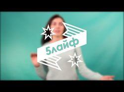 Видео для блога