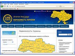 """Национальный портал """"Недвижимость Украины"""""""
