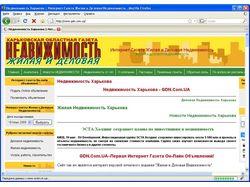 """Интернет-газета """"Жилая и деловая недвижимость"""""""