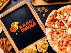 "Логотип для пиццерии ""Алло пицца"""