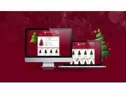 Сайт по продаже новогодних елок.