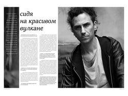 журнал Business Zavarnik