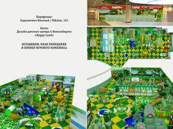 Моделирование детского центра