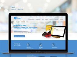 Lidos   Сайт компании Link: lidosgroup.ru