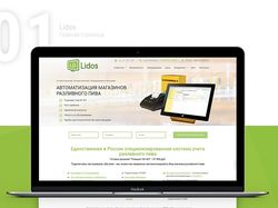 Lidos   Бизнес сайт  Link: amp.lidosgroup.ru