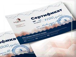 Дизайн сертификатов и визиток для производителя за