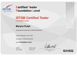 ISTQB сертификат