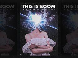 """Постер """"This is boom"""""""