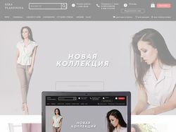 Макет редизайна сайта