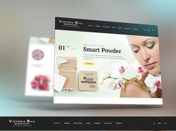 Spanish cosmetics