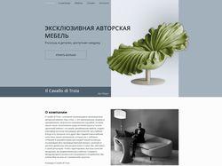 Не тривиальный Web-design!