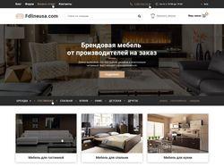 Fdlineusa - Магазин брендовой мебели