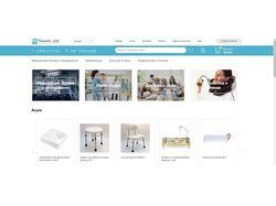 Наполнение интернет-магазина товаров для здоровья