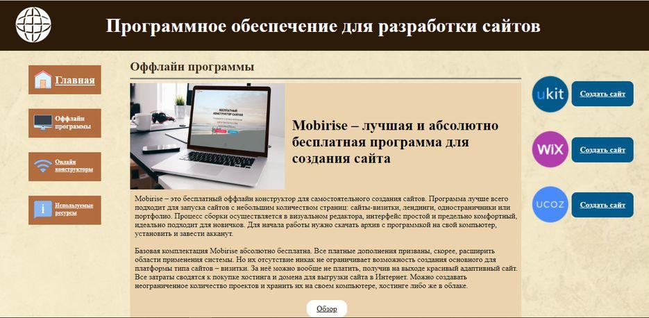Стандарты при создании сайта компания золотой ключ киров сайт