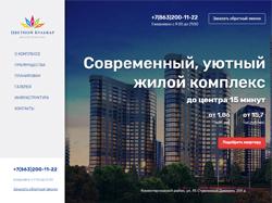 Интеграция сайта с Bitrix24