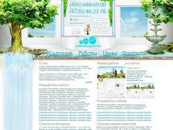 Новый cайт студии веб-дизайна UnitedDesigners.ru