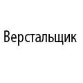 Валентин Федюк