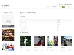 intpostage.com - социальная сеть обмен подарками