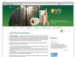 Сайт ТОВ «Волиньторгінвест»