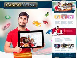 Soft для интернет казино