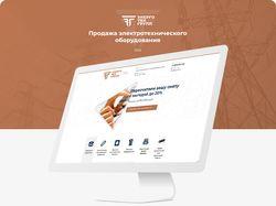 Продажа электротехнического оборудования