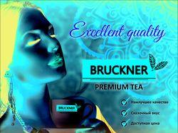 Чай брукнер наружный плакт