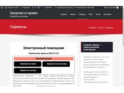 Wordpress. Плагин
