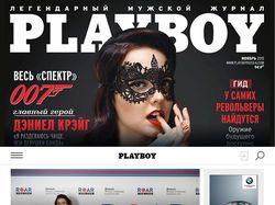 http://ebim.su/portfolio/cutaway/playboy/index.htm