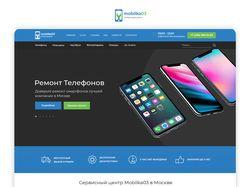 Веб Дизайн для сайта Mobilka03
