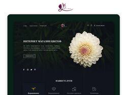 Веб Дизайн для cайта DY Florist
