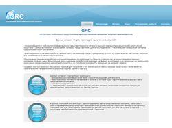 Глобальный информационно-представительский каталог