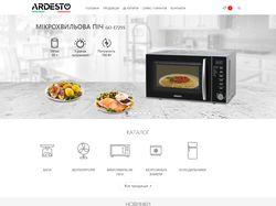 Ardesto | офіційний сайт