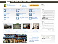 Наполнение сайта Home.info-altai.ru