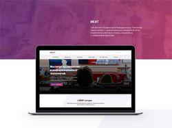 ИКИТ СФУ — Дизайн сайта приёмной комиссии