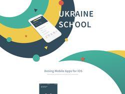 Мобильное приложение для родителей школьников