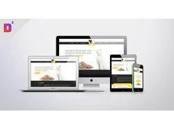 Сайт по продаже наполнителя