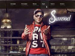 Промо сайт Samoel 2011-12
