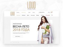 Концепция дизайна для магазина одежды LOUD