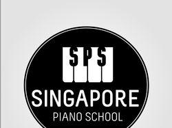 Школа пианино в Сингапуре