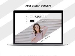 Дизайн сайта ASOS