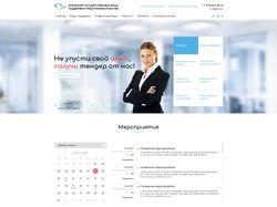 Сайт для фонда поддержки предпринимательства