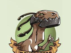динозавр (лого)