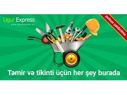 Ugur Express