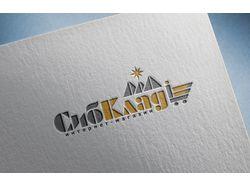 Разработка фирм  стиля сети магазинов sibklad.ru
