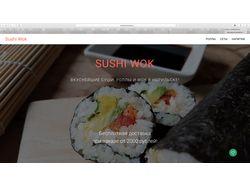 Интернет-магазин доставки суши