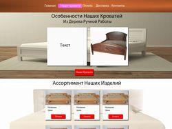 Изготовление кроватей из дерева, ручная работа.