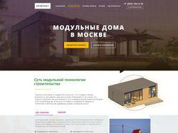 Строительство домов из sip-панелей.