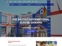THE BRITISH INTERNATIONAL SCHOOL UKRAINE