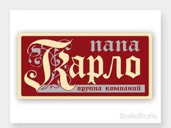 Логотип для мебельного салона